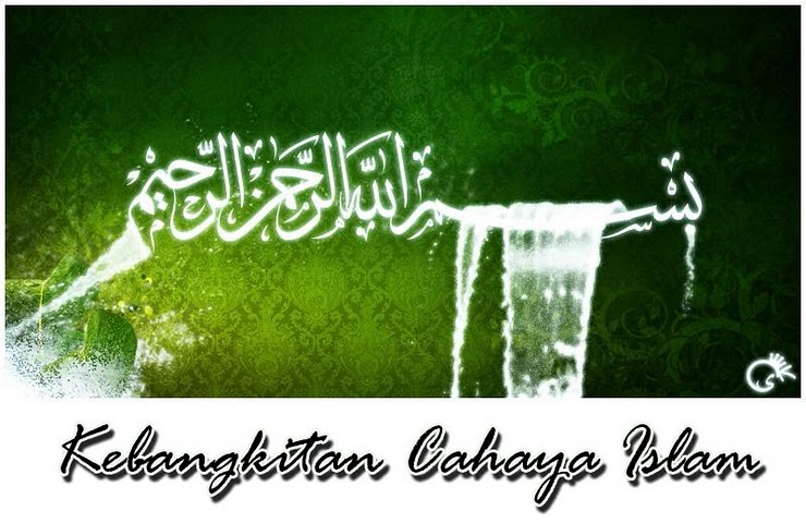 Kata Mutiara Islam Visi Kerajaan Allah Isme